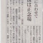 2011.12.17akahata