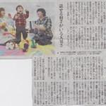 2012.1.5-2yomiuri