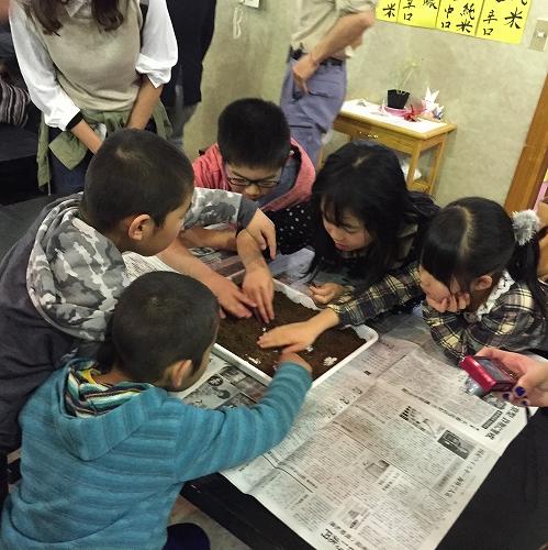 ふくしまっ子 春の学校 in上田 を開催しました
