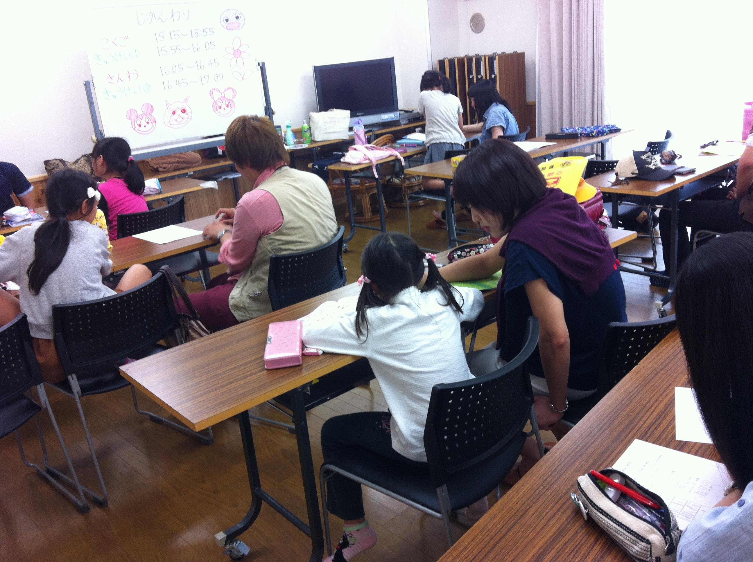 東京の避難児童の学習支援 学生ボランティア募集! | こどもプロジェクト
